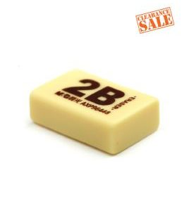 M&G Eraser, 2B, Soft, 2.6x1.7x0.9 cm , Yellow, ...